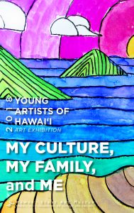 Promitional card for 2018 Young Artists of Hawaii